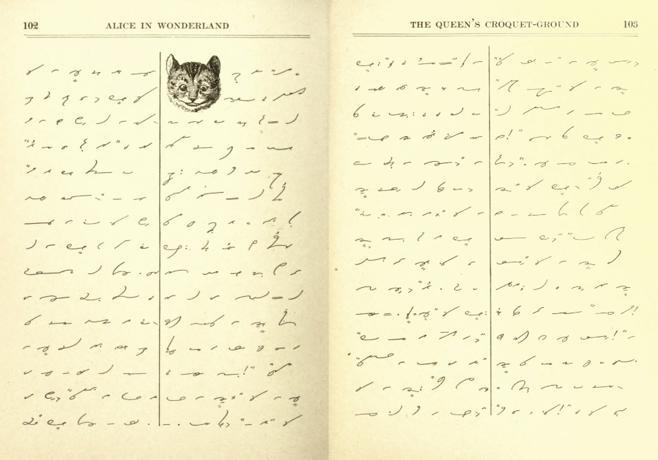 Page from Gregg's shorthand version of Alice In Wonderland
